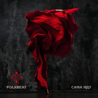 folkbeat